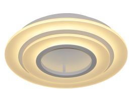 Twin-Step Round Contemporary Ceiling Light (2900k - 5000k)