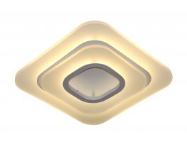 Twin-Step Square Contemporary LED Light Fitting (2900k - 5000k)